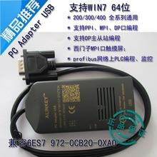 1 шт. USB-MPI 200 300 400 PLC Кабель для программирования 6ES7972-0CB20-0XA0 для Siemens/Поддержка PPI MPI DP 840D система чпу Программирование