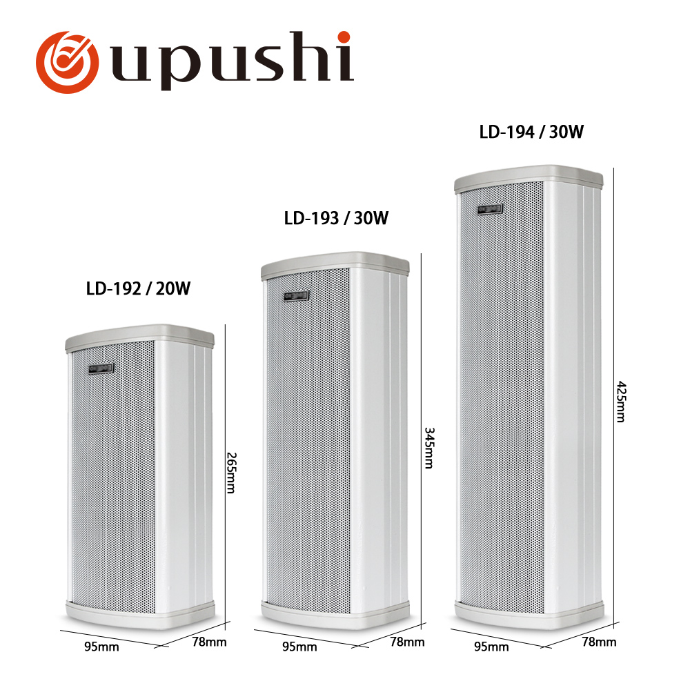 LD 192 Mini Outdoor Waterproof Column Speaker Has a Good Sound Quality|Public Address System/Installation Sound| |  - title=
