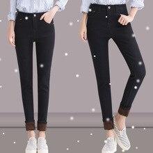 2016 новая коллекция весна и джинсы с высокой талией черный бархат толстые тонкие женские эластичные ноги карандаш брюки