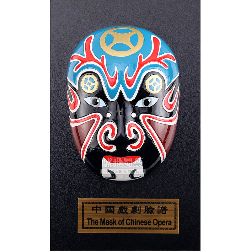 15cm Height Peking Opera Mask Nanlucaishen Table Wall Decoration Folk Handicraft Furnishing Articles Chinoiserie Gifts