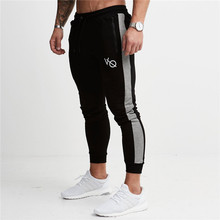 Men Sport Running Pants Cycling Fitness Athletic Football Soccer Training Pants Elasticity Legging jogging Gym Trousers