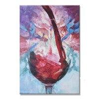 יד מצוירת מודרני ציור שמן מופשט קישוט הבית וול ארט תמונה צבעוני יין & ציורי אקריליק זכוכית לחדר שינה