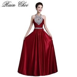 f7298badb20 Wein Rot Prom Kleider 2019 Frauen Elegante Lange Formale Party Kleid Sexy  Backless Perlen Abendkleider