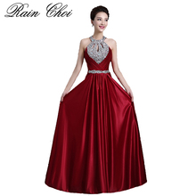 Wine Red Prom Dresses 2018 Women Elegant Long Formal Party Gown Sexy Backless Beading Evening Dresses