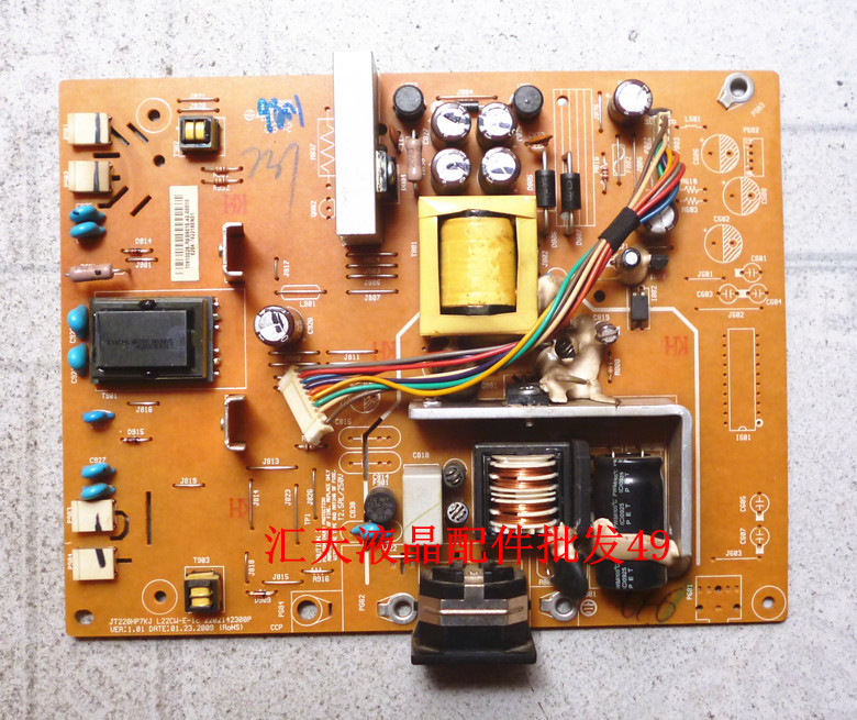 Free Shipping>Original  2290VW power board JT2207KJ L22CW-E-1C pressure plate-Original 100% Tested Working free shipping original c lwm930 la760 power board pu lwm930 pressure plate jsi 190401b original 100% tested working