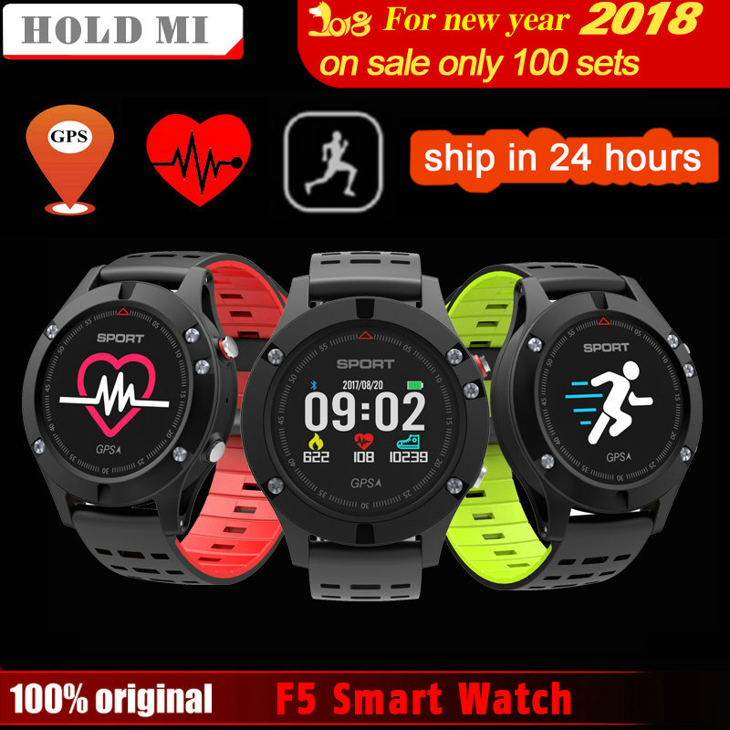 Hold Mi No.1 F5 GPS Smart Watch Altimeter Barometer Thermometer Bluetooth 4.2 Smartwatch Wearable devices for iOS Android Phone no 1 d5 bluetooth smart watch phone android 4 4 smartwatch waterproof heart rate mtk6572 1 3 inch gps 4g 512m wristwatch for ios