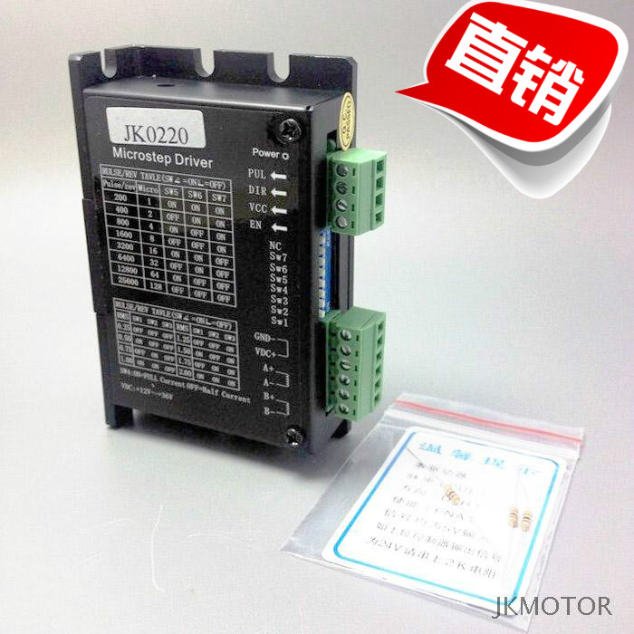 Two-phase stepper motor driver JK0220 / voltage DC12-24V / drive current 0.3-2.0A toothed belt drive motorized stepper motor precision guide rail manufacturer guideway