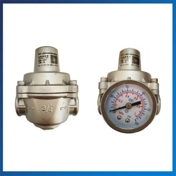 Vanne de pression constante d'eau de Valve de régulateur d'eau du robinet de YZ11X-16P