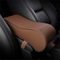 Car interior PU central armrest box pad armrest box heightening protection mat for Mazda cx 5 cx5 cx 7 cx7 Car accessories