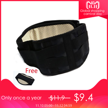 High quality Self-heating 4Plate Magnetic Tourmaline Belt For The Back With Waist Ceinture Tourmaline Support Brace Massager electric heated jade ocher tourmaline magnetic pillow high quality made in china