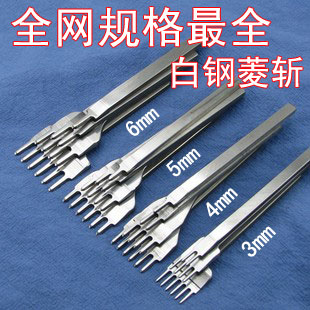Dedicated The Whole Network Full Hard 3 4 White Steel Nsutite 6mm Leather Cowhide Punch Tool Demand Exceeding Supply 5