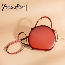 YeeSupSei Women Genuine Leather Handbag Female Vintage Mini Totes Ladies Circular Zipper Shoulder Bag Shopping