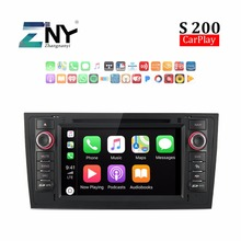Android 8.0 Auto Radio Car DVD For Audi A6 1997-2004 7″ HD Stereo Bluetooth RDS FM Audio Video GPS Navigation Headunit Carplay