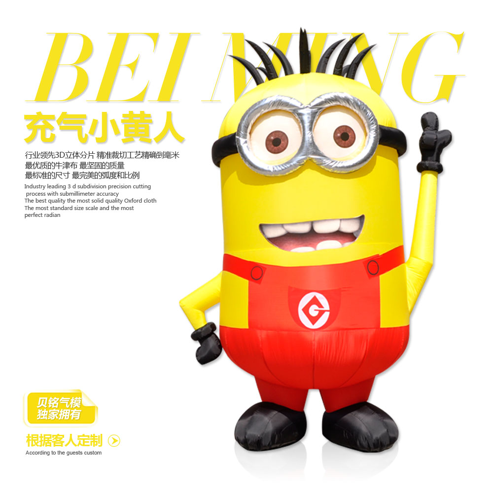 2.9m H yellow inflatable cartoon minion for promotion