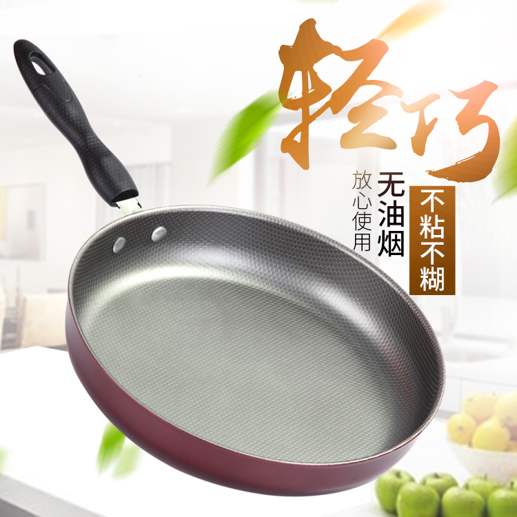 Flat bottom frying pot household cast iron pot pancake flapjack fried eggs omelettes electromagnetic furnace small wok general