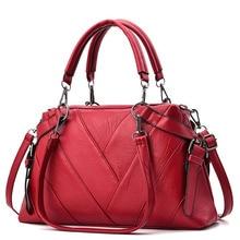 где купить Women Casual Tote Bag Female Handbag Large Big Shoulder Bag for Women Tote Ladies Vintage pu Leather Crossbody Bag по лучшей цене