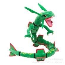 2015 Новый Pokeball Rayquaza Дракон Плюшевые Игрушки 80 см Размер Brinquedos