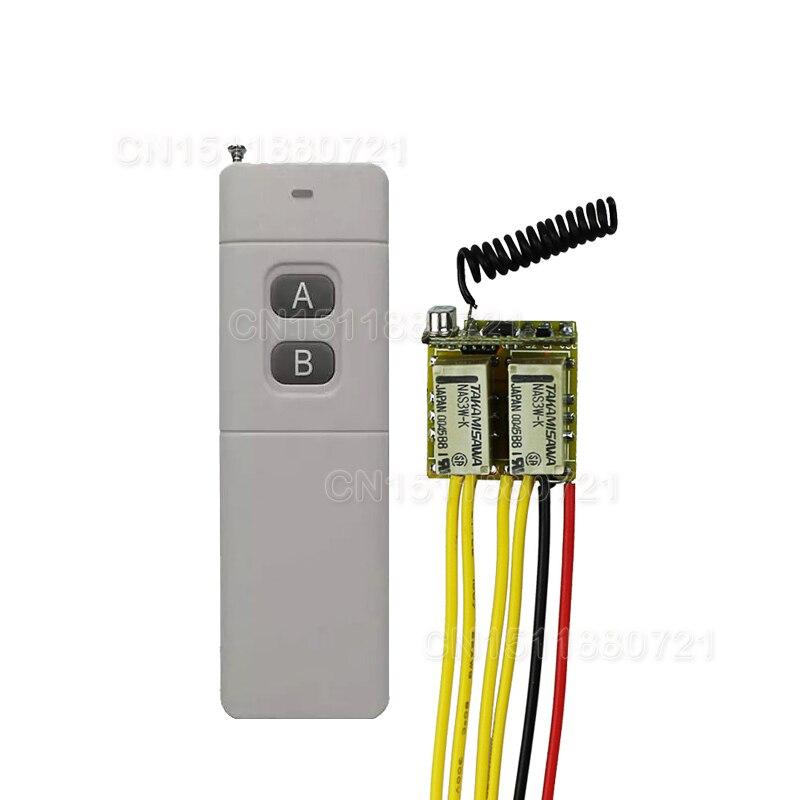 Long Range Mini RC Remote Switch4V 5V 6V 7.4V 9V 12V Micro Wireless Switch NO NC COM Normally Close Open Button Remote RXTX cltgxdd aj 131 micro switch 3 5 3 1 8 for citroen c1 c2 c3 c4 c5 c6 c8 remote key fob repair switch micro button