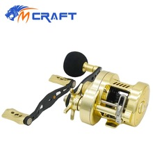 Baitcasting Reel Slow Jigging Reel CNCAluminium Full Metal Saltwater Boat Reel 6.2:1 Sea Fishing reel HG300G