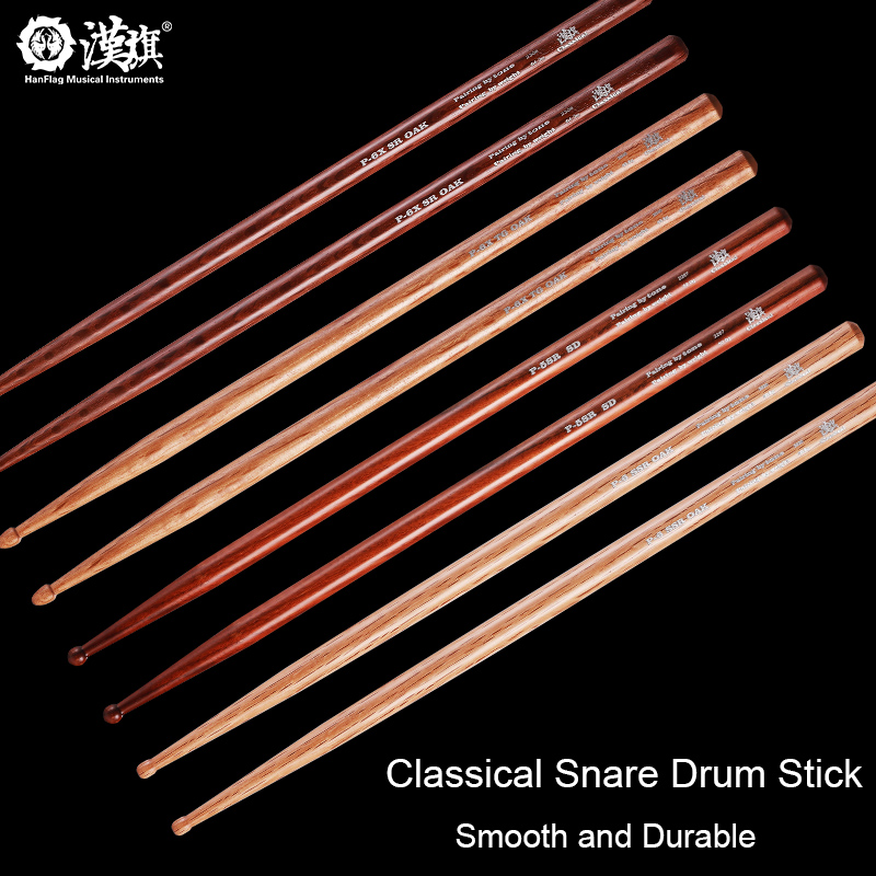 Han Brand Oak Snare Drum Drum Stick Wooden Drumstick Performance Professional Snare Drumsticks A Pair Of Percussion Accessories 14 inch snare drum kit 14 x 5 5 with drumsticks tuning key strap practice pad and bag
