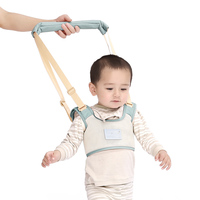 2 In 1 Adjustable Safety Baby Harness Top Quality Toddler Leash for Infant Child Breathable Walking Assistant Belt