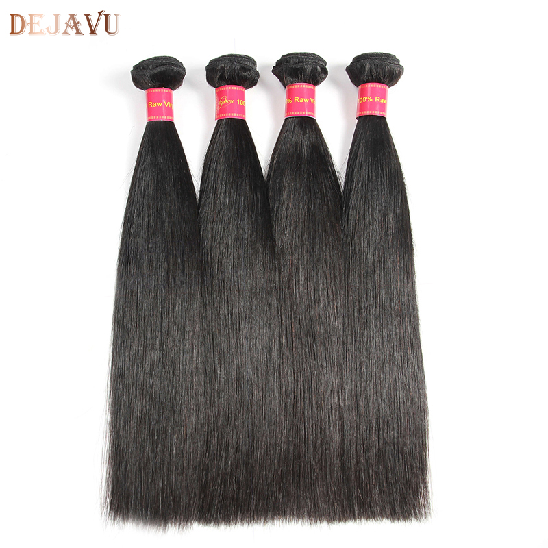 Dejavu Hair Brazilian Straight 4 Bundles With Closure 100% Human Hair Bundles with Closure Natural Color Non Remy Hair