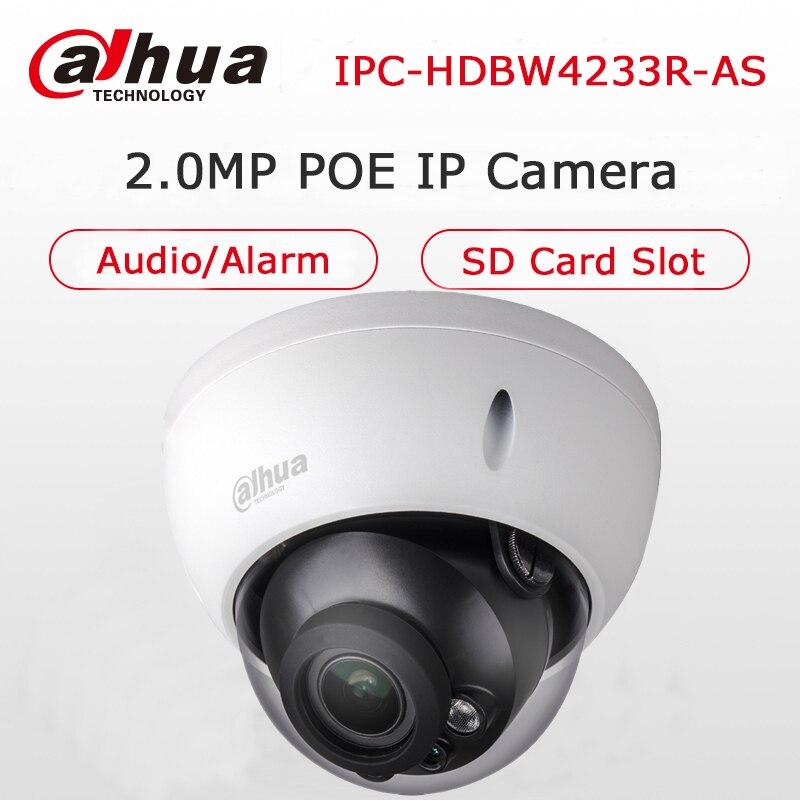 От dahua 2-мегапиксельная 1080p Старлайт ЦТ-МПК-HDBW4233R-как 50m ИК мини-купольная сетевая IP-камера с PoE с SD слот цифровой аудио сигнал тревоги IP камера