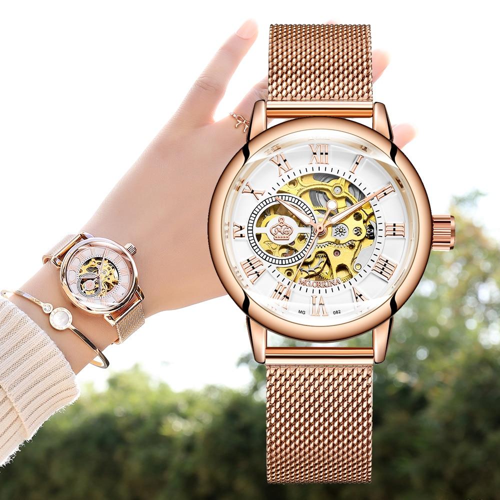ORKINA Mechanical Women Bracelet Watch Skeleton Automatic Wristwatch Mesh Stainless Steel Band Female Clock Chic Reloj Mujer