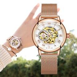 Orkina relógio de pulso mecânico feminino pulseira esqueleto automático malha banda aço inoxidável relógio feminino chique reloj mujer
