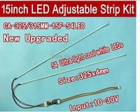 Free ship 2PCS 325mm Adjustable brightness led backlight strip kit,Update 15inch monitor 15'' LCD ccfl panel to LED backlight