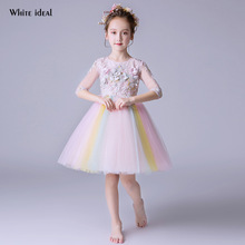 Pageant Dresses for Girls Elegant Flower Girl Rainbow Color Pink Aplique Flowers  Gown Weddings