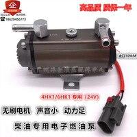 Case Sumitomo Excavator Parts Hitachi Isuzu 4HK1/6HK1 Diesel Electronic Pump Fuel Pump Oil Pump