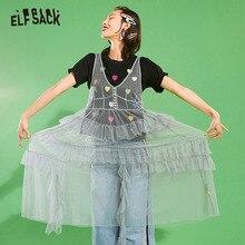 ELF SACK Mesh Vintage V-Neck Button Women Dress Casual Ruffle Trim Beach Dresses Female Long Dress Solid Sweet Lace Clothing