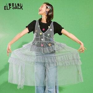 Image 1 - ELFSACK Mesh Vintage V ausschnitt Taste Frauen Kleid Casual Rüschen Trim Strand Kleider Weibliche Lange Kleid Solide Süße Spitze Kleidung