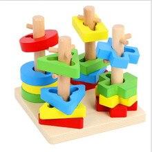 1 комплект высокого качества для детей раннего возраста Обучающие деревянные игрушки полюс геометрическая форма intellige Обучающие инструменты игрушки и игры