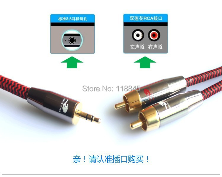 1m 2m 3m 5m 8m Stereo Jack 3.5mm Male to 2 RCA Male Audio Cable ...