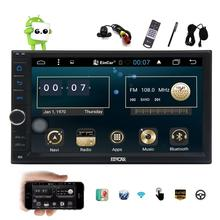 "Free Rear Camera+Android 6.0 2Din Car NO DVD Player 7"" Capacitive screen GPS Navigator Car Stereo AM/FM Radio Support WiFi OBD2"