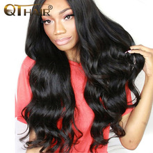 QThair Peruvian Body Wave Hair Bundles 1 Piece Only Non remy Human Hair Weaving 1b Color