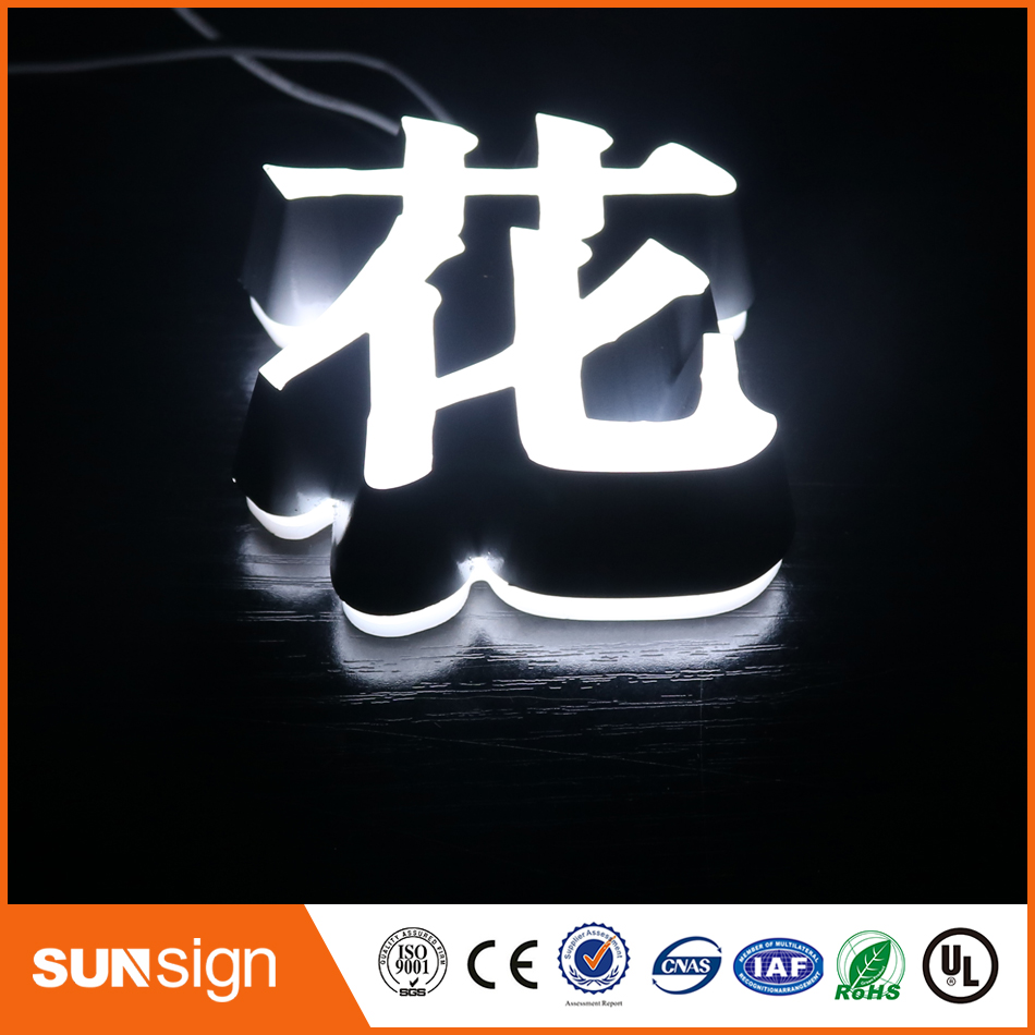 Custom Personalized Advertising Display Mini Acrylic Face Lit Channel Letters Wholesale Led Signs