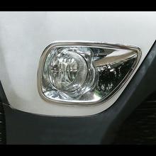 цена на For Toyota RAV4 2014 2015 ABS Chrome Car front fog lamp Decoration frame Cover Trim accessories car styling 2pcs