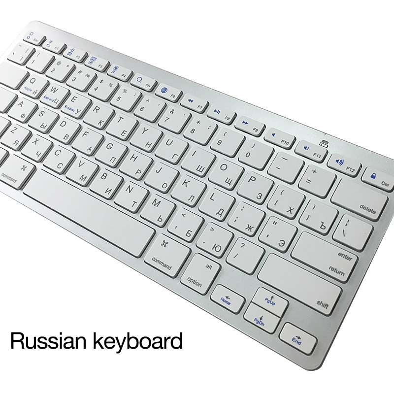 SOONGO Wireless Bluetooth Russian Keyboard English Noiseless Ergonomic White Keyboard for Android Phone Tablet Computer Desktop