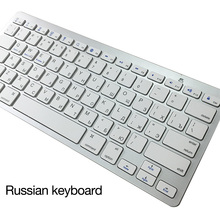 SOONGO Wireless Bluetooth Russian Keyboard English Noiseless Ergonomic White Keyboard for Android Phone Tablet Computer Desktop цены