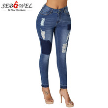 SEBOWEL Blue Patched Color Block Ripped Jeans Woman Slim Fit Skinny Pencil Pants Female Destroyed Style for Ladies Work Jeans цена 2017
