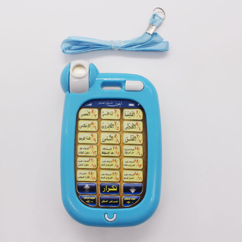 Abbyfrank Islamic Toys Phone Mini Muslim Quran Coran Surah Learning Machines 18 Section Koran With Light Education Toys
