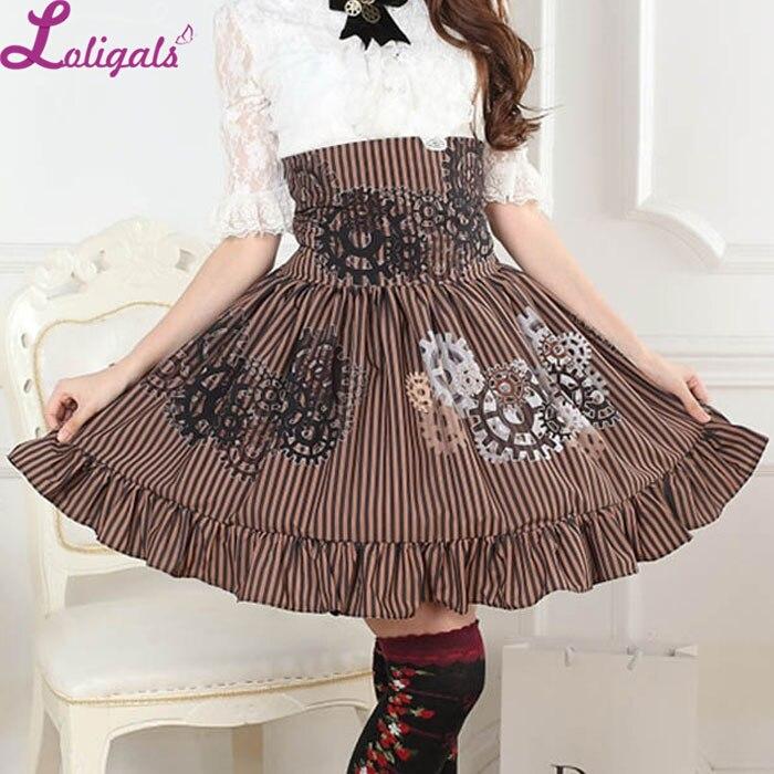 Jupe Steampunk femme taille haute marron Gear imprimé rayé une ligne Lolita jupe à volants