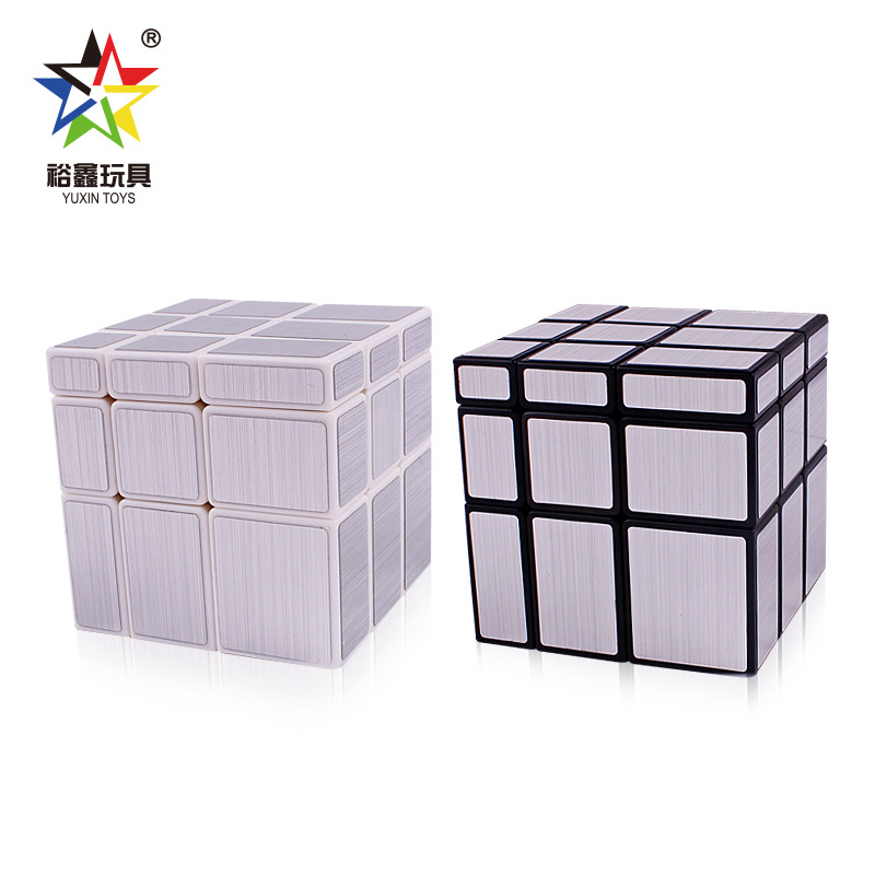 ZhiSheng Ice Kirin Brushed Mirror 3 Layers Magic Cube Puzzle Strange Shape Smooth Speed Cubo Puzzle Magic Cube Cool Toy for Boy