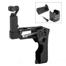 4-Axis Foldable Stabilizer for DJI OSMO Pocket , Flexible Z Type Damping Gimbal Handle Grip Arm Accessories