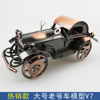 Metal Ornaments Retro Vintage Car Decoration Home Furnishing Accessories Wholesale Crafts Stall Father's Day Gift
