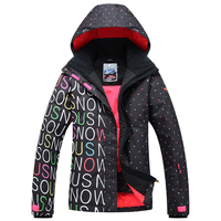 Free shipping 2019 Gsou snow esqui ski suit women waterproof windproof snowboard jacket monoboard ski clothing snow jacket women