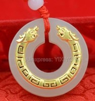 Natural White Hetian Jade + 18K Solid Gold Inlaid Double Dragon Hollow Lucky Pendant + Rope Necklace Fine Jewelry + Certificate